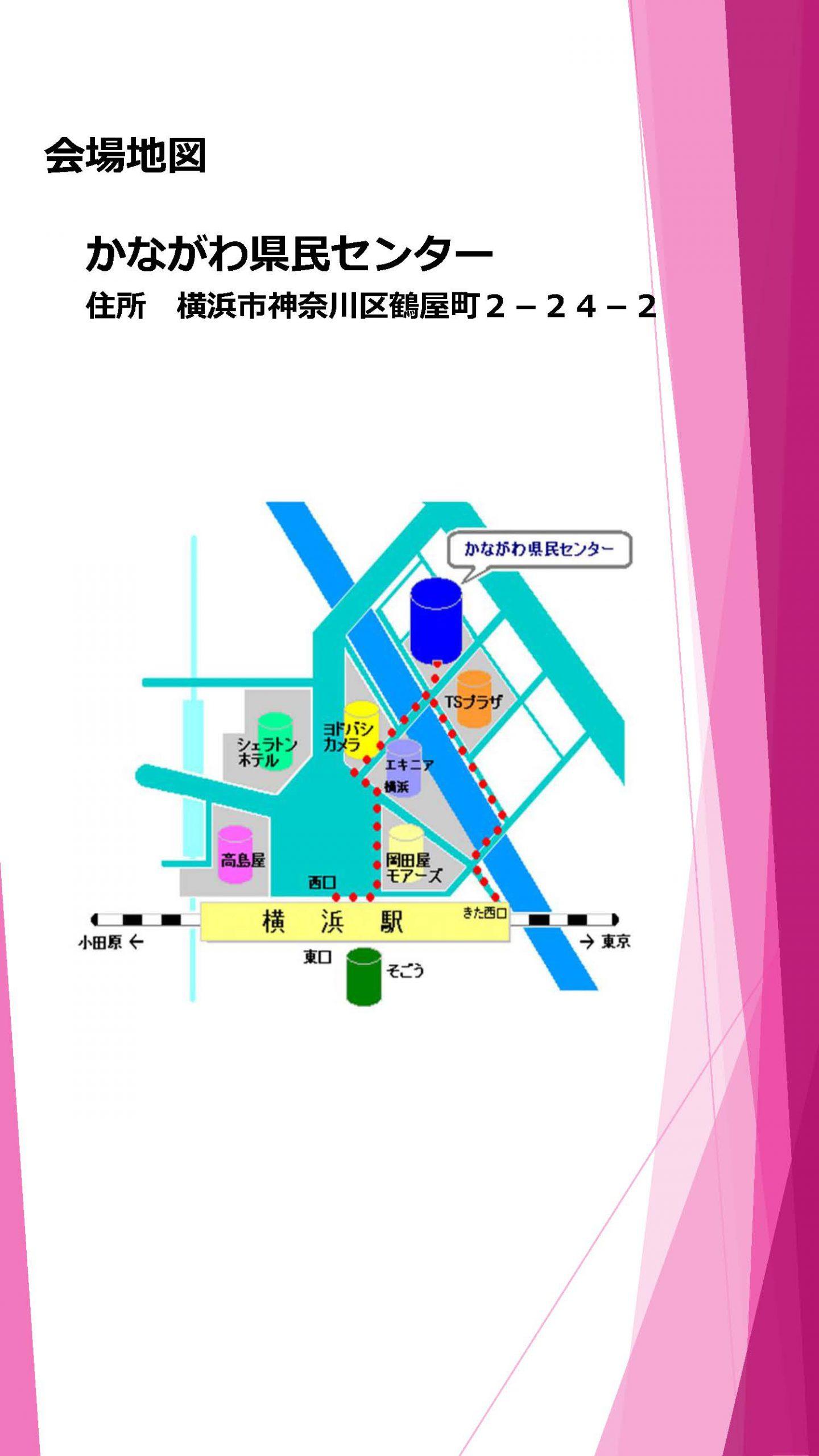 かながわ県民センター地図